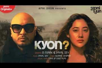 B Praak Song Kyon Lyrics