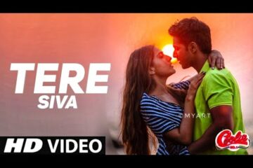 Coolie No. 1 Song Tere Siva Lyrics